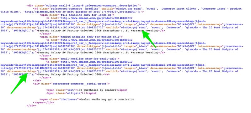 Gizmodo source for Amazon integration