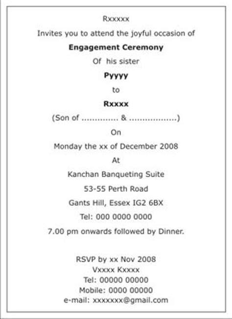 Engagement Ceremony Invitation Wordings,Engagement