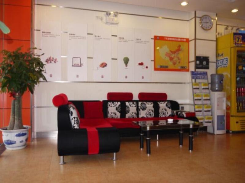 7 Days Inn Nanning Jiangnan Bus Station Airport Shuttle Discount