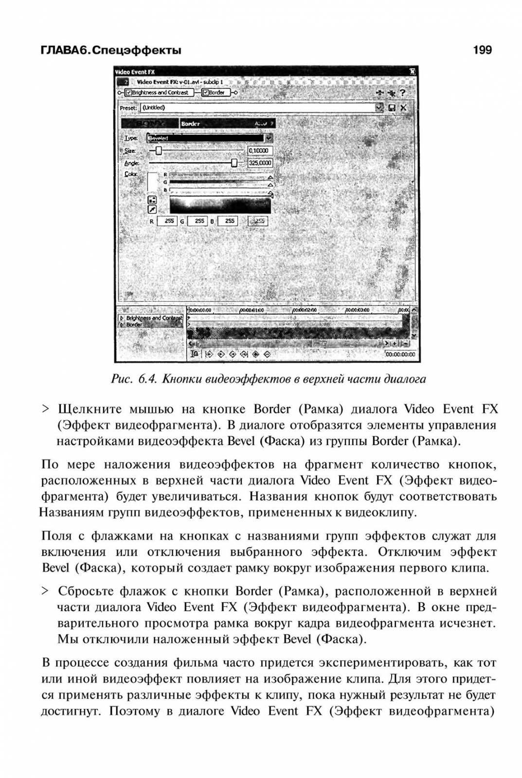 http://redaktori-uroki.3dn.ru/_ph/14/489622769.jpg