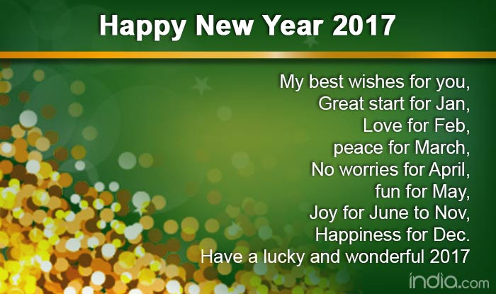 Funny New Year Wishes Quotes Gif Images Memes Facebook