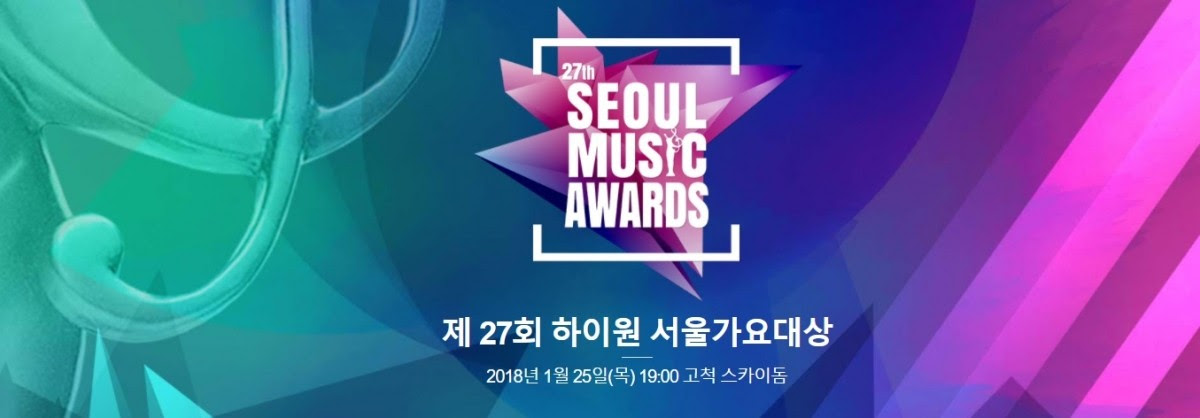 Image result for seoul gayo daejun 2018