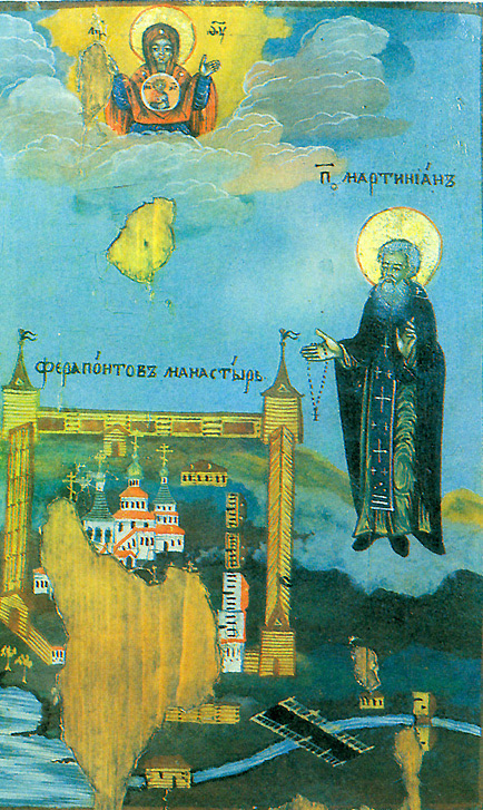 ST. MARTINIAN, Abbot of Byelizersk