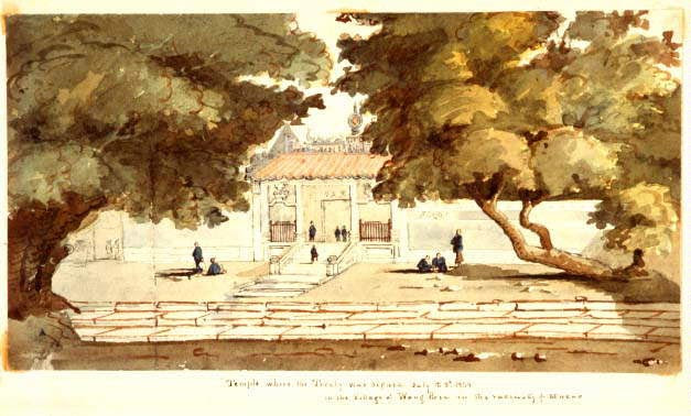 Temple Where the Treaty of Wanghia Was Signed