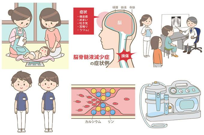 無料高品質介護医療系のフリー素材まとめ写真イラスト