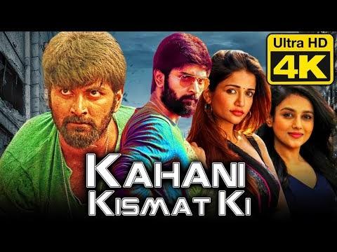 Kahani Kismat Ki (4K ULTRA HD) Hindi Dubbed Movie | Atharvaa