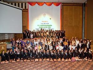 CSR Campus # 48