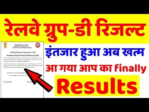 RRB GROUP D RESULTS 2018-19 Declared
