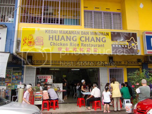Huang Chang Chicken Rice Restaurant, Batu Berendam