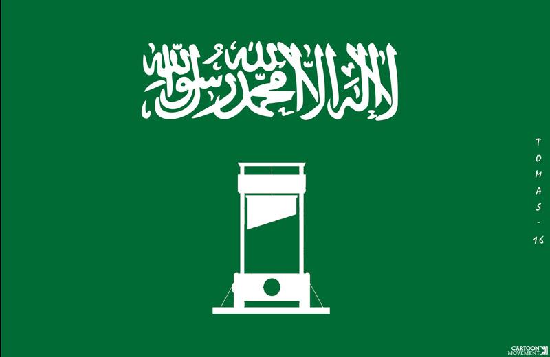 Un nouveau drapeau pour la Saoudie, par Tomas, Italie