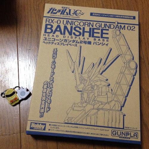 バンシィのヘッドディスプレイベースを作ろう。