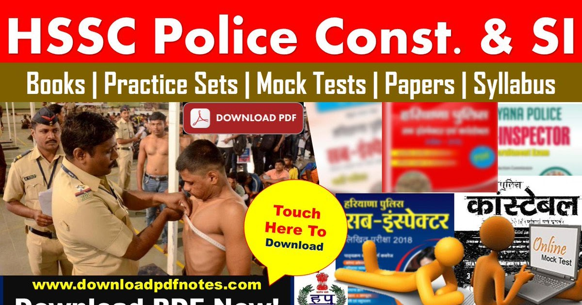 pdf] Haryana HSSC Police Constable & SI Study Material