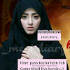 Islamic Quotes In Urdu For Girls