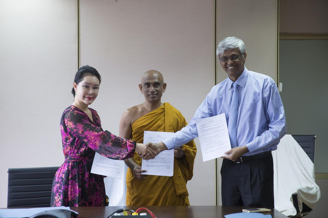 Eco-agriculture cooperation agreement signed between Chinese and Sri Lankan institutions