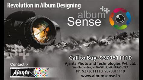 Album Sense   Wedding Album Designing Software   YouTube