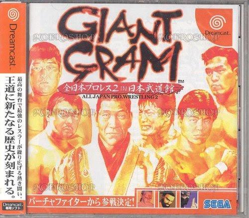 ジャイアントグラム全日本プロレス2 IN 日本武道館