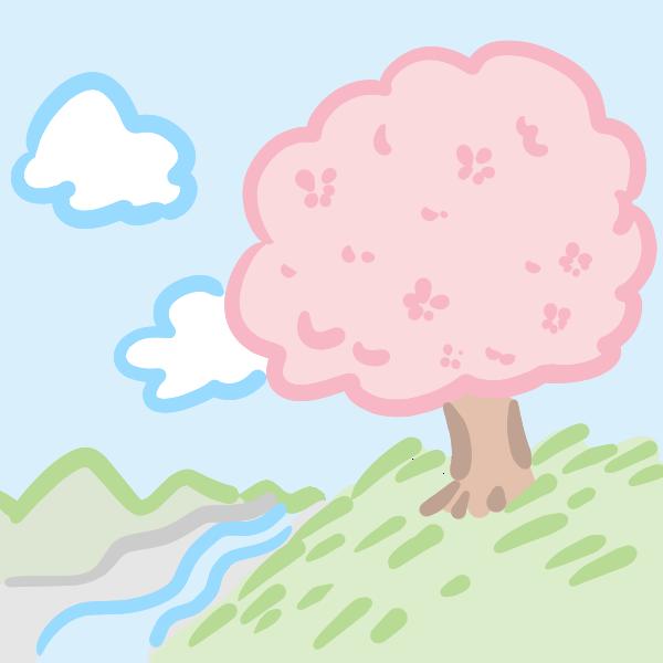 桜の木の風景のイラスト かわいいフリー素材が無料のイラストレイン