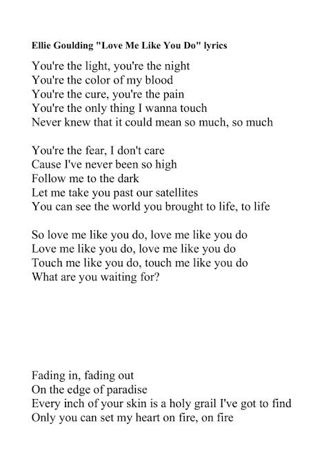 Do You Love Me Do You Care Lyrics