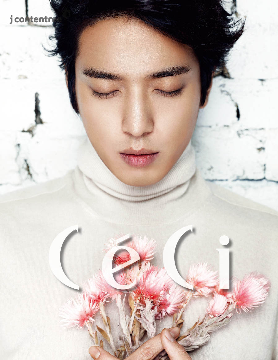 C.N Blue Yong Hwa - Ceci Magazine February Issue '15