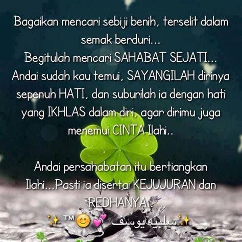 sahabat sejati kata kata friendship quotes muslim