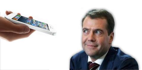 медведев-и-айфон5