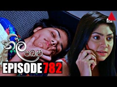 Neela Pabalu - Episode 782