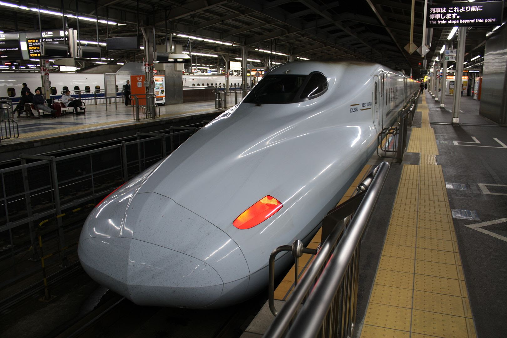 High-speed Rail Train in Japan photo 2013-12-24041929_zps943460d6.jpg