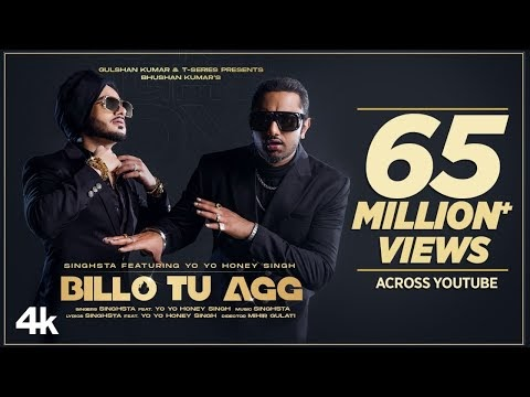 Billo Tu Aag song lyrics by Yo Yo Honey Singh
