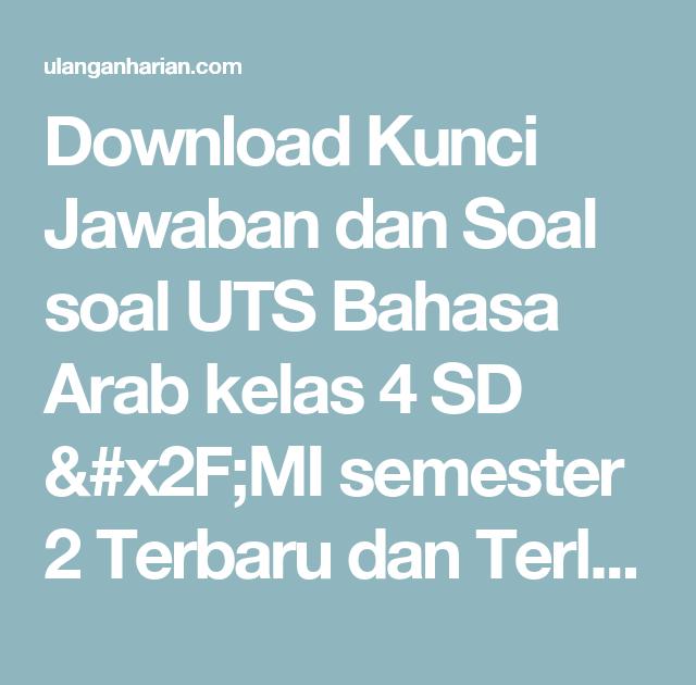 Download Soal Uts Kelas 7 Semester 2 Dan Kunci…
