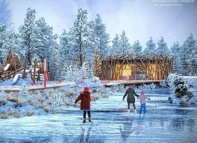 Озёрный парк «Картопья» в Советскомпобедил во Всероссийском конкурсе. Каким он будет (ФОТО)