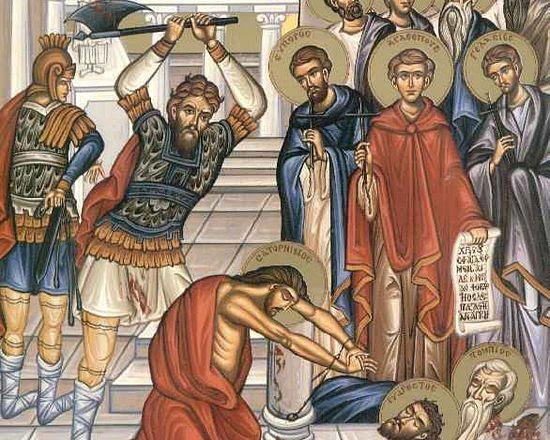Αποτέλεσμα εικόνας για Мучеников, иже в Крите: Феодула