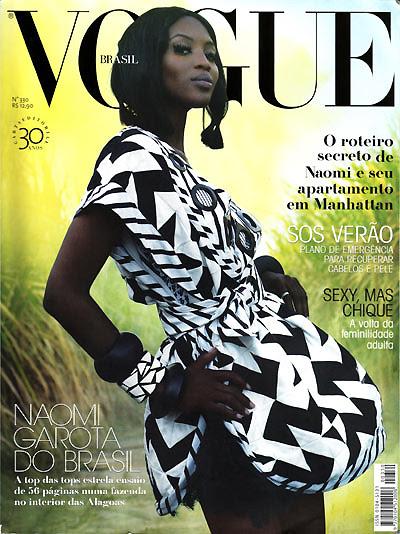 Naomi-cover