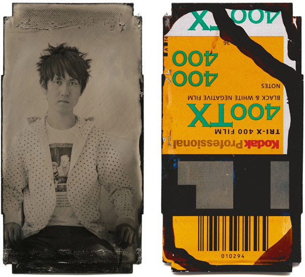 Tintype Portraits of Photography Students Created on Their Discarded Film Canisters 11 Student Tintype 018 copy