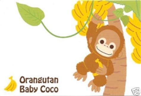 Baby Coco Sanrio Orangutan   Disney / Cartoons I'm Drawn
