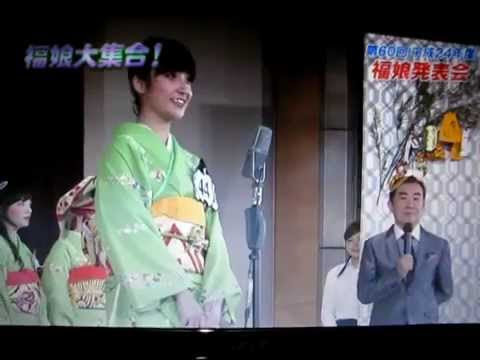 The Fuku Musume TV-Show 2012 福娘2012年