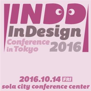 INDD2016