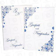 Wedding Cards in Phagwara, ???? ?? ?????, ???????, Punjab