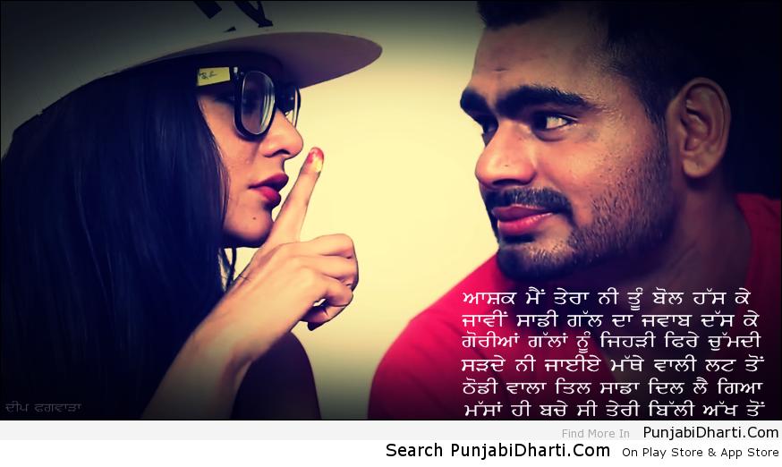 Punjabi Song Lines Status - Health Tips and Music