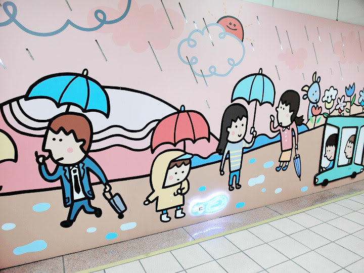 colourful cute deco over at Taipei Metro