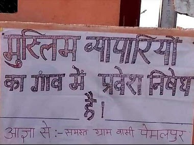 The poster in Indore's Pemalpur village. Image courtesy: Twitter/@navaidhamid