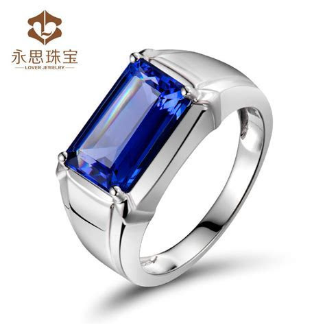 Emerald Cut 7x12mm Mens Tanzanite Ring In Solid 18k White