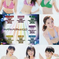 Magazine, Up Up Girls (Kari)