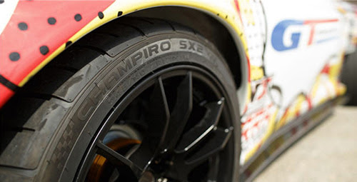 GT Radial Performance Tyres  Singapore homepage
