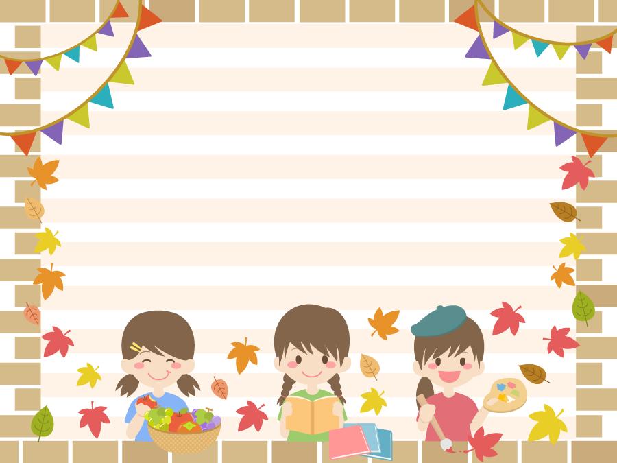 フリーイラスト 食欲の秋読書の秋芸術の秋でアハ体験 Gahag