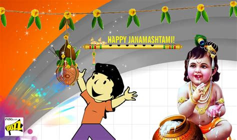 janmashtami  wishes  happy krishna janmashtami
