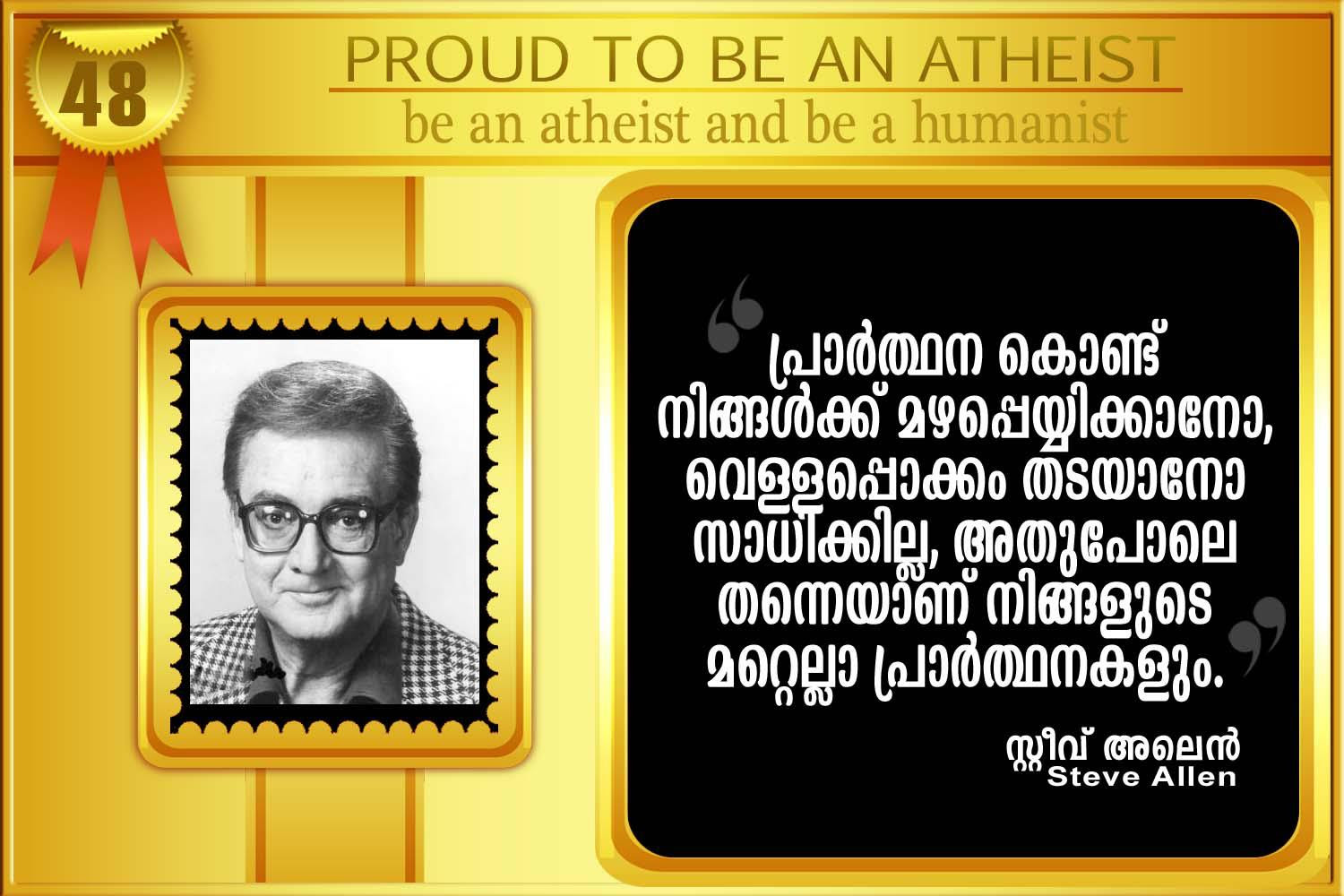 Quotes About Malayalam Language 9 Quotes