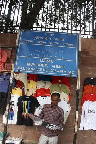 """I am proud of being an Indian. Maulana Abdul Kalam Azad by firoze shakir photographerno1"