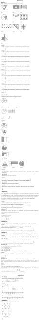 CBSE NCERT Class VI (6th) | Mathematics, Fractions,  CBSE NCERT Solved Question Answer, CBSE NCERT Book Solutions for Class 6.