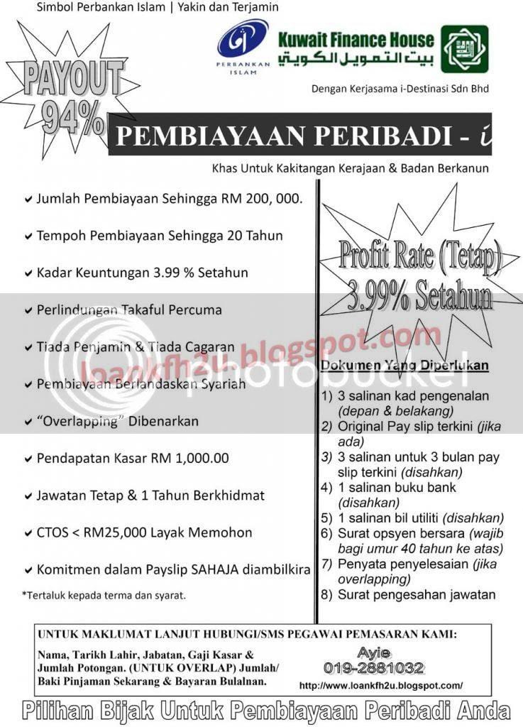 Pinjaman Peribadi-i, Profit Rate 3.99%