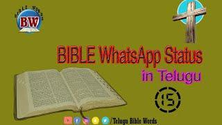 All Clip Of Telugu Christian Bible Whatsapp Status 2018 Bhclipcom